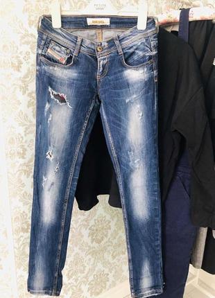 Diesel рваные джинсы скинни оригинал италия