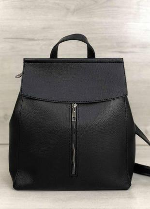 Женский базовый черный рюкзак трансформер черная сумка рюкзачок городской со змейкой