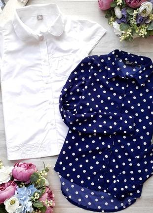 Комплект блузок, блузка new look
