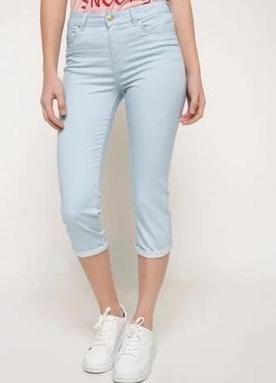Голубые светлые супер стрейчевые длинные шорты бриджи капри батал большой размер