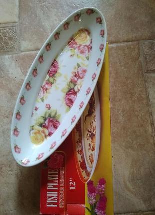 Блюдо рыбное!*fish plate superior ceramic 12*там печать  смотрите есть.