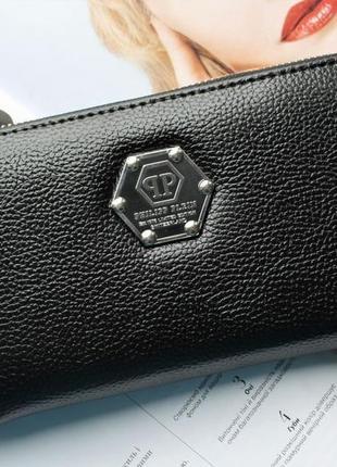 Женский вместительный кошелек philipp plein клатч портмоне черный