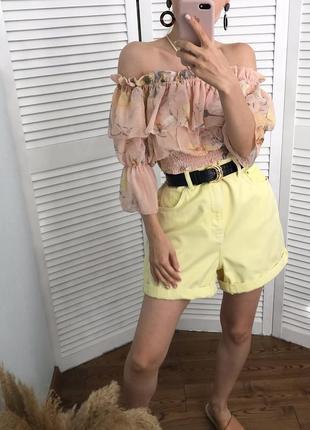 Високі лимонні шорти
