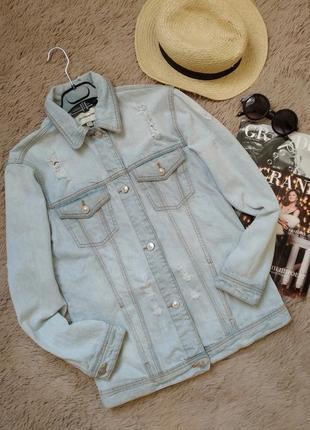 Светлая удлинённая рваная джинсовка оверсайз /джинсовая куртка/курточка/пиджак/жакет