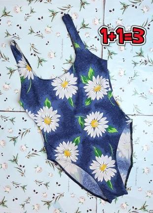 🌿1+1=3 красивый сдельный сплошной синий купальник с ромашками, размер 46 - 48