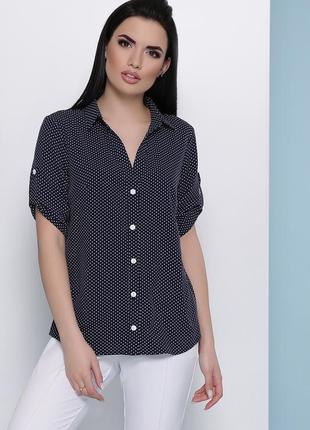 Синяя блузка в горошек