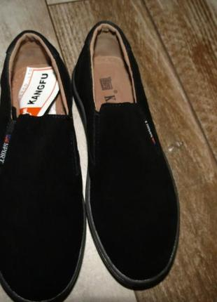 Туфли натур. замша