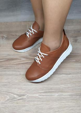 Кожаные кроссовки 40 размера , натуральная кожа