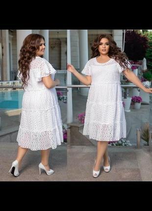 Платье нарядное миди