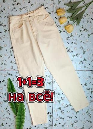 🎁1+1=3 зауженные женские высокие узкие мом mom джинсы высокая посадка mac, размер 46 - 48