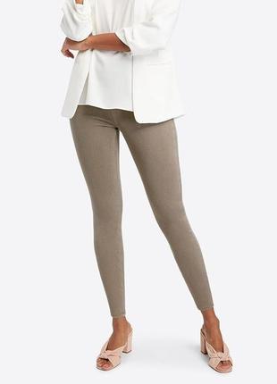 🌿1+1=3 брендовые зауженные узкие джинсы джеггинсы скинни высокая посадка, размер 48 - 50