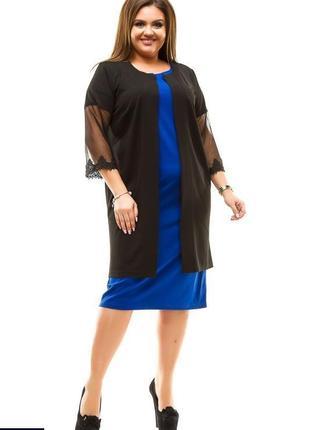 Платье на 48-56 размер
