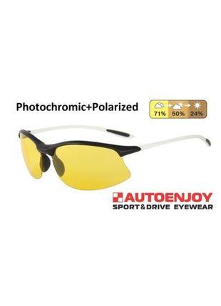 Очки autoenjoy profi-photochromic sf01bgyw