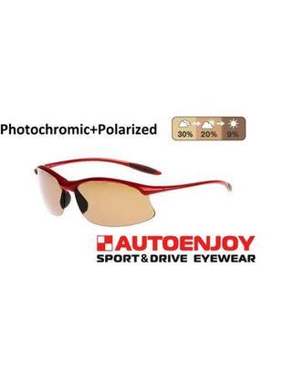 Очки autoenjoy profi-photochromic sf01r