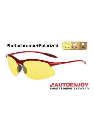 Очки autoenjoy profi-photochromic sf01ry