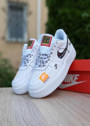 Nike air force 1 x off-white low just do it pack белые с черным
