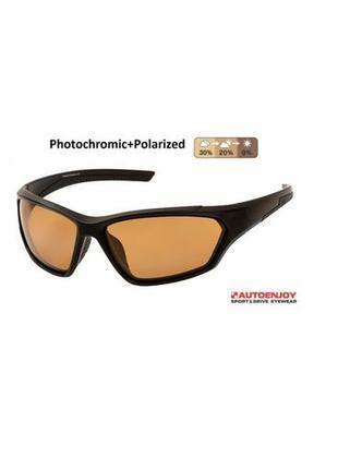 Очки autoenjoy profi-photochromic fsf02