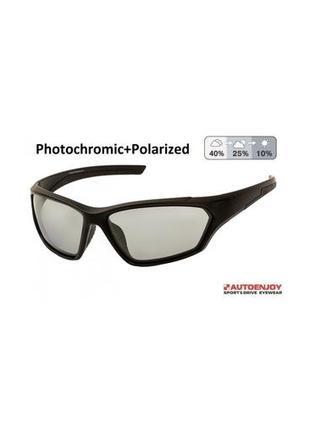 Очки autoenjoy profi-photochromic fsf02 grey