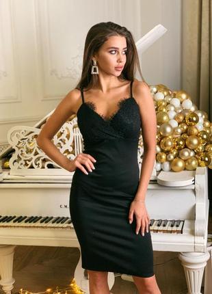 Черное платье на бретельках ажур вечернее сексуальное на свадьбу по фигуре