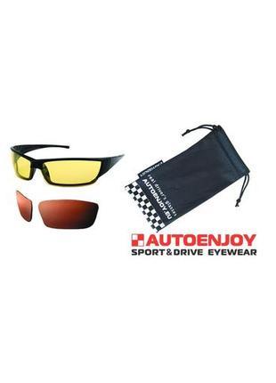 Очки для водителей autoenjoy premium cf939k