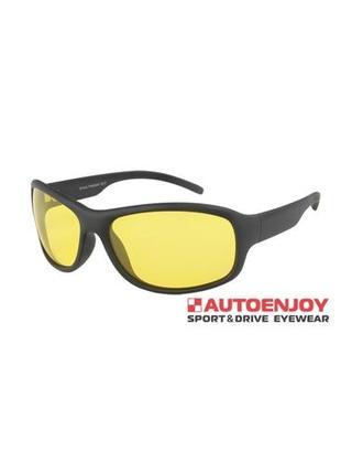 Очки ночные autoenjoy premium p02 y