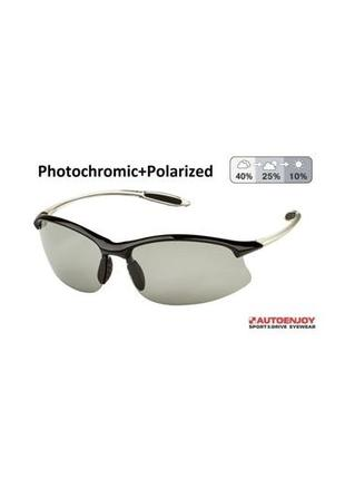 Солнцезащитные очки autoenjoy profi-photochromic sf01bg ice g
