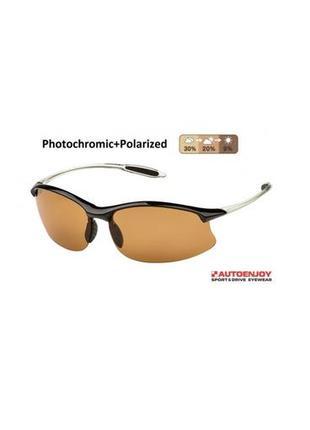 Солнцезащитные очки autoenjoy profi-photochromic sf01bg ice
