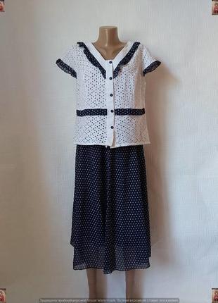 Новый нарядный костюм с юбкой: блуза с прошвы, юбка в горошек, размер 3хл