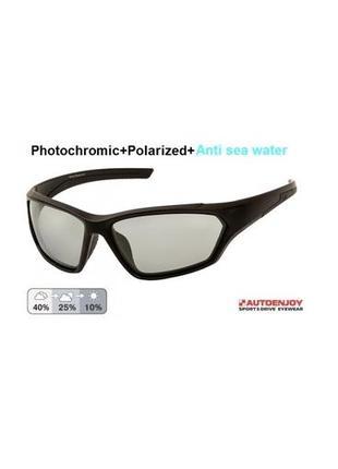 Солнцезащитные очки для яхтинга autoenjoy profi-photochromic fsf02 grey+asw
