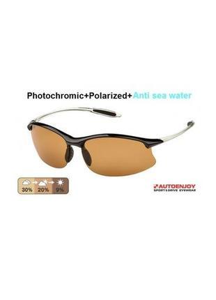 Солнцезащитные очки для яхтинга autoenjoy profi-photochromic sfs01bg ice+asw