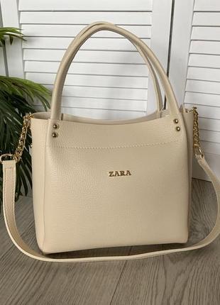 Женская сумка небольшая бежевая