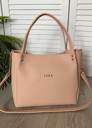 Женская сумка пудра небольшая
