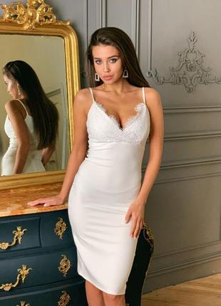 Белое платье на бретельках по фигуре вечернее накродное на свадьбу свадебное