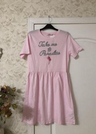 Розовое платье h&m на 14 лет, новое!