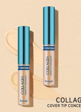Консилер enough collagen cover tip concealer с коллагеном