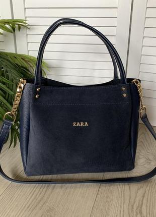 Синяя замшевая женская сумка небольшая