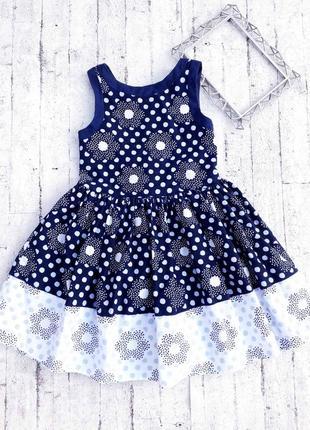 Шикарное фирменное платье