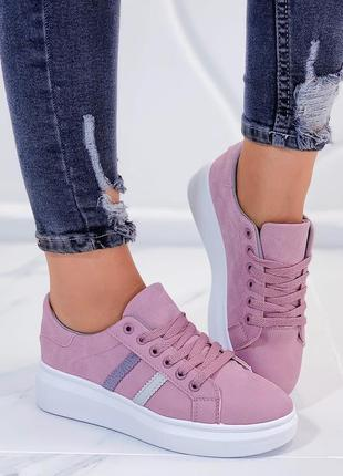 Кроссовки пудровые с серыми