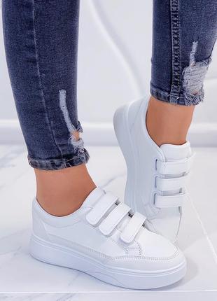 Кроссовки белые на липучках