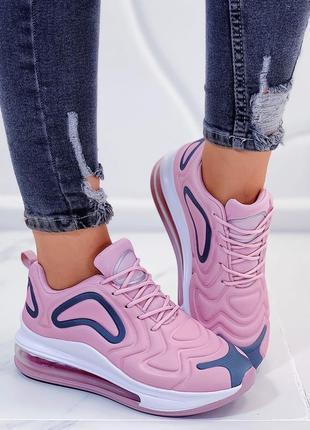 Кроссовки розовые с текстурой
