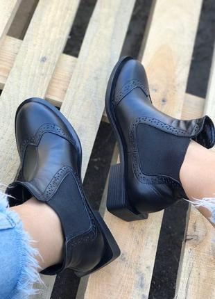 Женские ботинки-челси из натуральной кожи