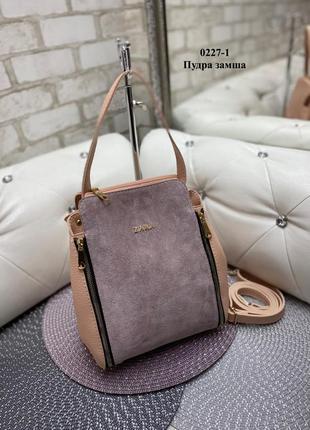 Женская повседневная сумка из натуральной замши
