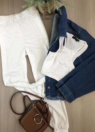 Штани брюки топ джоггери білі котон костюм
