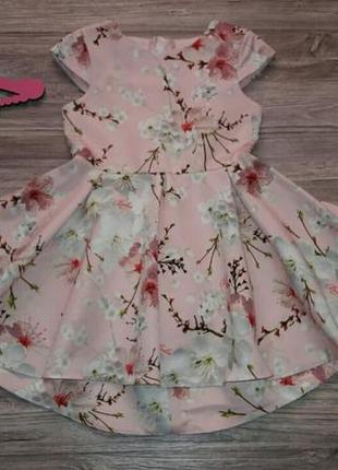 Шикарное платье со шлейфом в цветочный принт