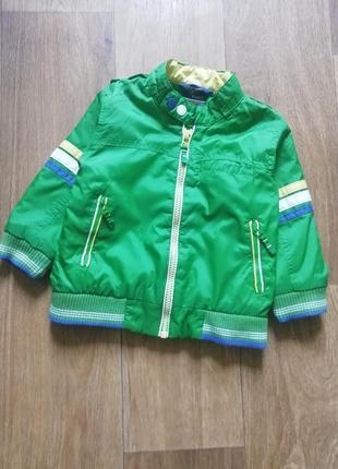 Next ветровка, дождевик, куртка, курточка