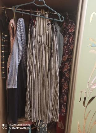 Сарафан платье миди на завязках в полоску можно беременным