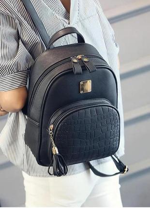 Женский стильный рюкзак портфель