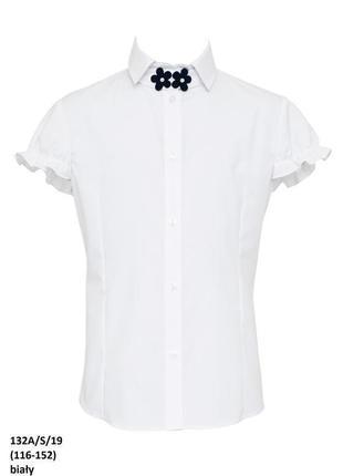 Блузка школьная sly 132а