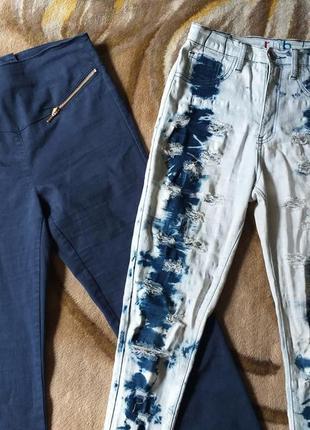 Джинсы с высокой посадкой. джинсы. скинни. vero moda. рваные джинсы. варенки.