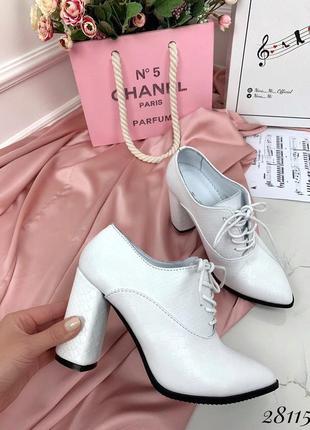 Туфли кожа шнурки